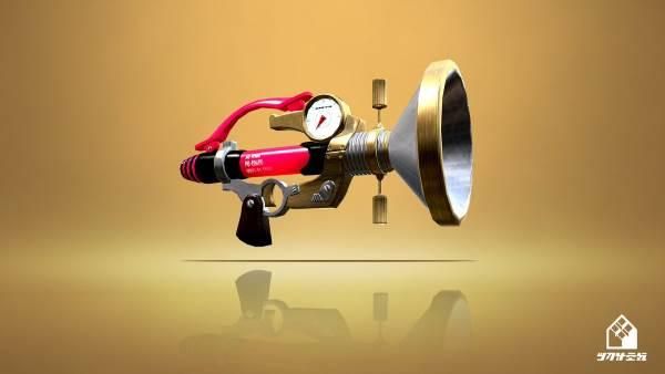 スプラトゥーン2 ボールドマーカー ブキ サブ スペシャル 特徴 評価 射程