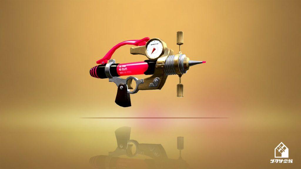 スプラトゥーン2 シャープマーカー ブキ サブ スペシャル 特徴 評価 射程